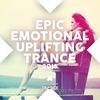 Couverture de l'album Epic Emotional Uplifting Trance 2015