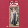 Cover of the album Oj, Vesela, Veselice