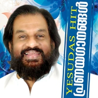 Couverture du titre Yesudas Hit