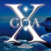 Couverture de l'album Goa X, Vol. 6