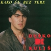 Cover of the album Kako Ću Bez Tebe