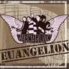Cover of the album Euangelion