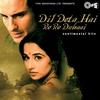 Couverture de l'album Dil Deta Hai Ro Ro Duhai - Sentimental Hits