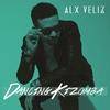 Cover of the album Dancing Kizomba (Spanish Version) - Single