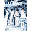Cover of the album Blue Love - EP