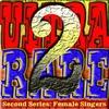 Cover of the album Ultra Rare: Female Singers, Vol. 2