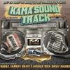 Couverture de l'album Kamasoundtrack