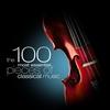 Cover of the track Piano Concerto in A Minor, Op. 16: I. Allegro molto moderato