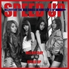 Cover of the album Speed Up - Single
