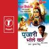 Couverture de l'album Pujari Bhole Ka (Shiv Bhajan)