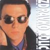 Cover of the album Da ti kazem sta mi je
