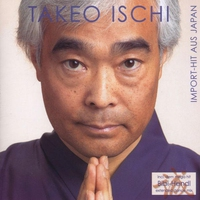 Cover of the track Import‐Hit aus Japan