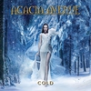 Couverture de l'album Cold