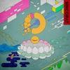 Couverture de l'album Slippery Beast EP