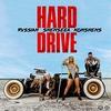 Couverture du titre Hard Drive (Feat. Konshens & Rvssian)