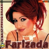 Cover of the album Farizada (Serbian Music) - EP