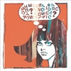 Couverture de l'album Anagram Jam