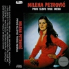 Cover of the album Prvo Slovo Tvog Imena (Serbian Folklore Music)