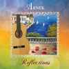Cover of the track Mi Guitarra Roja