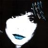 Cover of the album Azimut