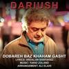 Couverture du titre Dobareh Baz Khaham Gasht
