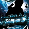 Couverture de l'album Soprano (Remix Version) - Single
