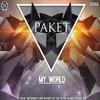 Couverture de l'album My World - Single