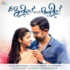 Cover of the album James and Alice (Original Motion Picture Soundtrack) - Single