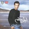 Couverture de l'album Ahla Menhom