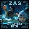 Couverture de l'album Greatest Hits: 2000-2013