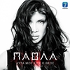 Cover of the album Auta Mou Eipe O Theos - Single