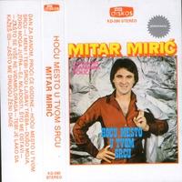 Couverture du titre Hocu Mesto U Tvom Srcu (Serbian Folklore Music)