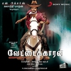 Couverture de l'album Vettaikaaran (Original Soundtrack) - EP