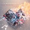 Couverture de l'album Heart Murmurs