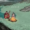 Couverture de l'album Achai