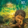 Cover of the album Dhamma Child - EP