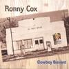 Cover of the album Cowboy Savant