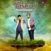 Cover of the album Penantian Rahasia