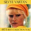 Couverture de l'album Sylvie Vartan, Vol. 1 (feat. Frankie Jordan)