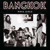 Couverture de l'album Maya Girls - Single