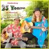 Couverture de l'album Celebrating 25 Years of Marriage