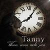 Cover of the album Wann, wenn nicht jetzt - EP