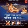 Cover of the album Shiv Ka Naam Mukti Ka Dhaam