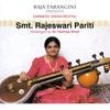 Cover of the album Rajeswari Pariti