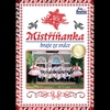 Cover of the album Mistříňanka Hraje Ze Srdce