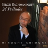 Couverture de l'album Sergei Rachmaninoff: 24 Preludes