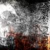 Cover of the album Black Circle Magic