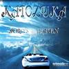 Couverture de l'album Forces of Heaven - Single
