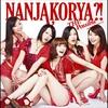 Couverture de l'album Nanjyakorya?!! - Single