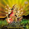 Cover of the album Durga Saptashati